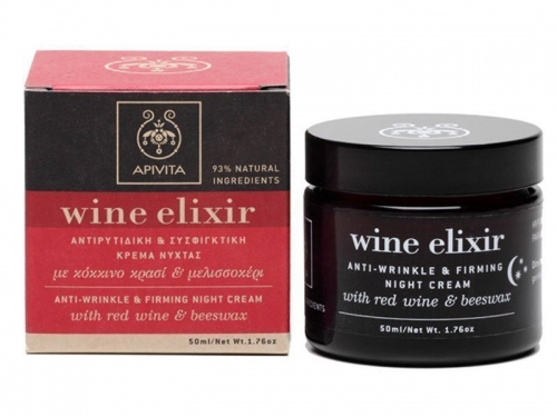 Wine Elixir  Night Αντιρυτιδική & Συσφικτική Κρέμα Νύχτας με Κόκκινο Κρασί & Μελισσοκέρι 50ml