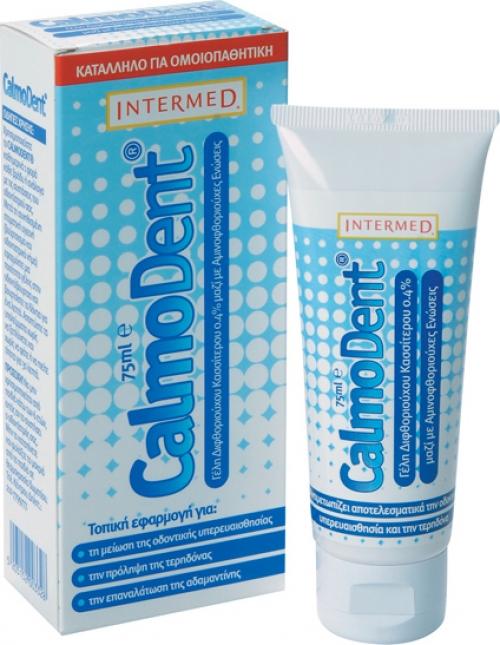 Calmodent Gel 75ml Φθοριούχος Γέλη κατά της Οδοντικής Υπερευαισθησίας & Τερηδόνας