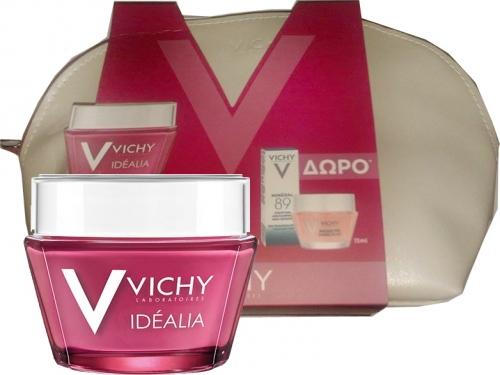 Vichy Idealia Gift Set Dry Skin