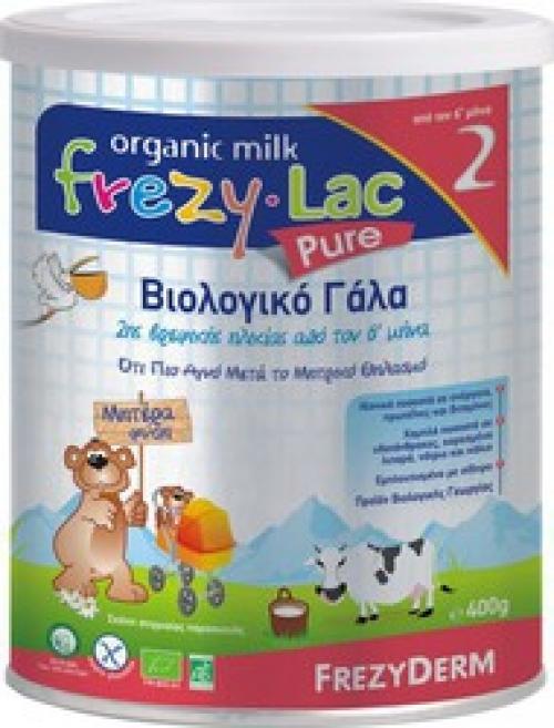 FREZYDERM Frezylac Pure No2 Βιολογικό Γάλα 400gr