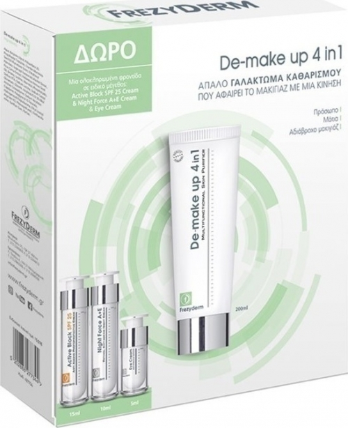 Κασετίνα De-Make Up 4in1 200ml & Δώρο Σε Ειδικό Μέγεθος Active Block SPF25 Cream 15ml, Night Force A+E Cream 10ml και Anti-Wrinkle Eye Cream 5ml