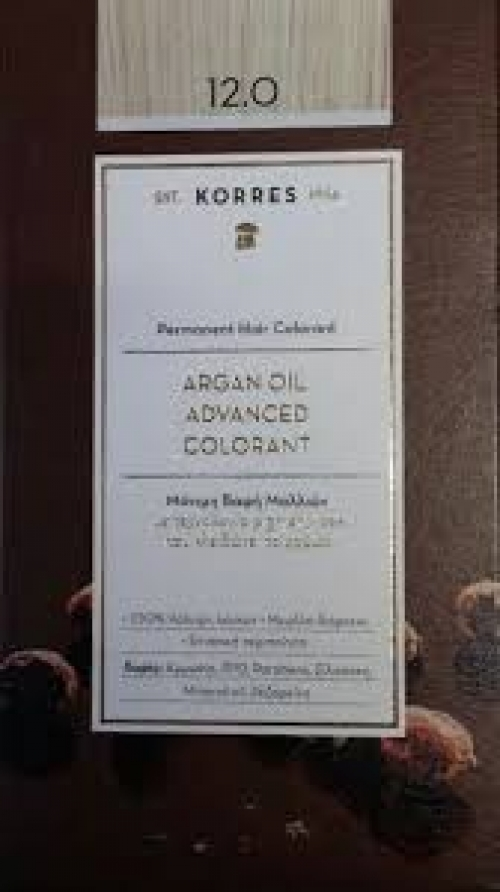 Argan Oil Advanced Colorant 12.0 Ξανθό/ Special Blonde 50ml