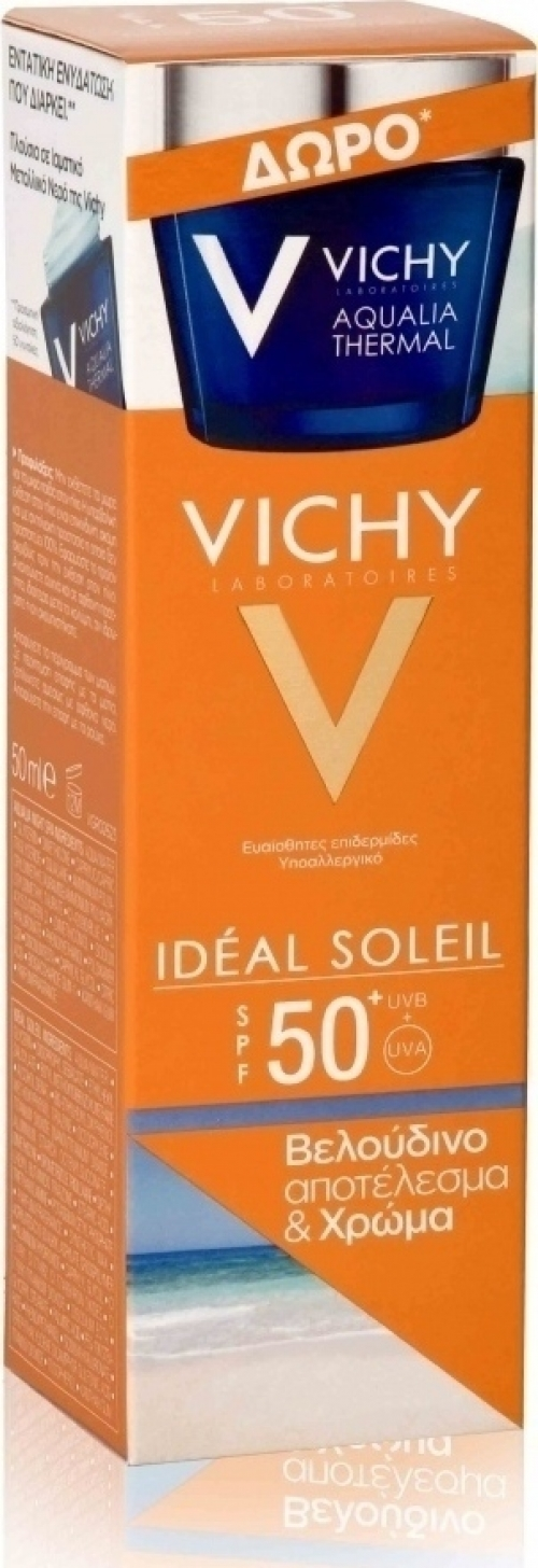 Vichy Ideal Soleil SPF50+ Χρώμα & Ματ Αποτέλεσμα 50ml & Vichy Aqualia Thermal Night Spa 15ml
