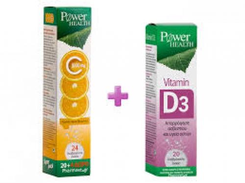 POWER HEALTH - Πακέτο Προσφοράς 1+1: Vitamin C 1000mg πορτοκάλι 20+4 tabs + Δώρο! Vitamin D3 500iu 20 tabs