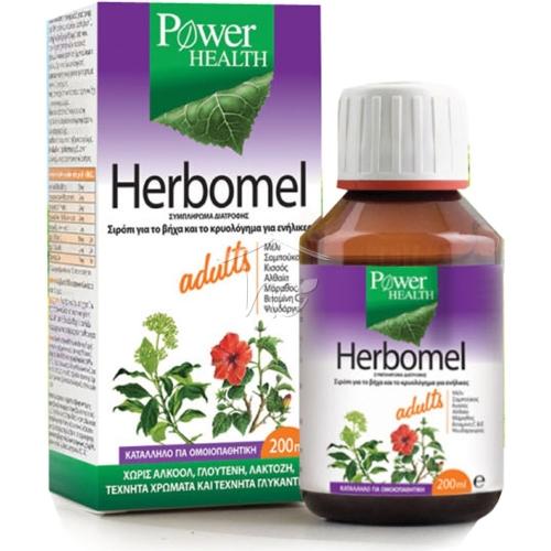 POWER HEALTH Herbomel Adults Syrup 200ml,Σιρόπι για τον βήχα και το κρυολόγημα για ενήλικες.