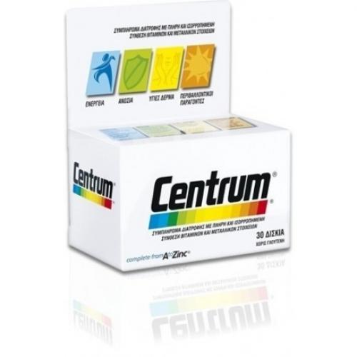CENTRUM A to Zinc, 30 Δισκία