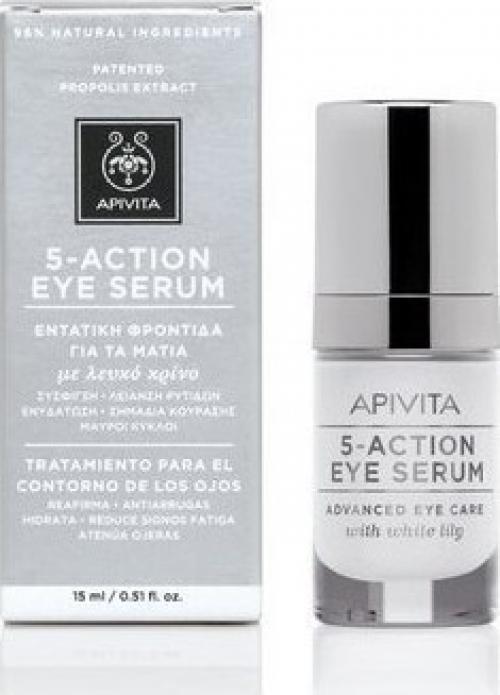 5-Action Eye Serum Με Λευκό Κρίνο 15ml