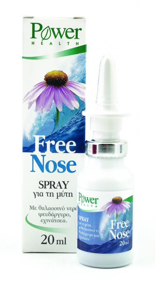 POWER HEALTH  FREE NOSE SPRAY,20ml