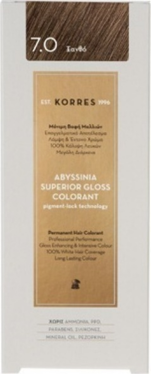 Abyssinia Superior Gloss Colorant 7.0 Ξανθο