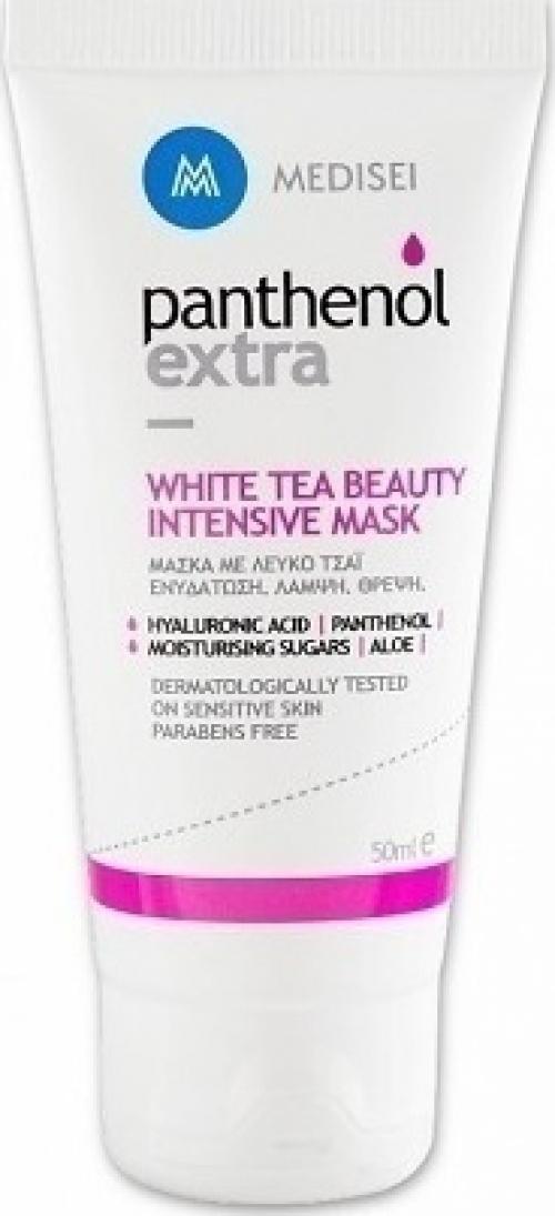 White Tea Beauty Intensive Mask 50ml