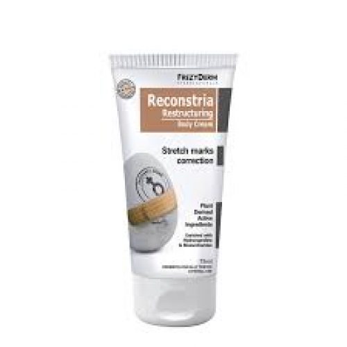 Reconstria Cream 75ml