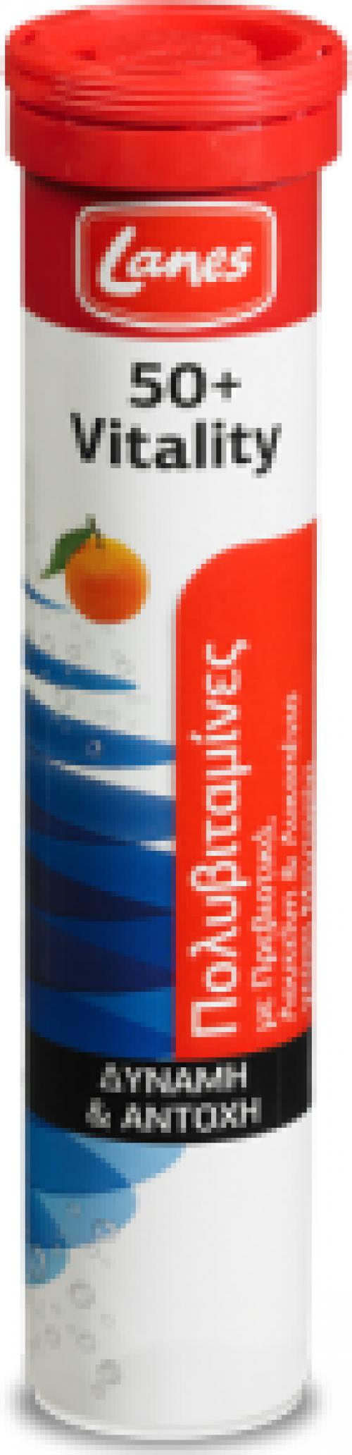 Πολυβιταμίνες 50+ Vitality 20 αναβράζοντα δισκία