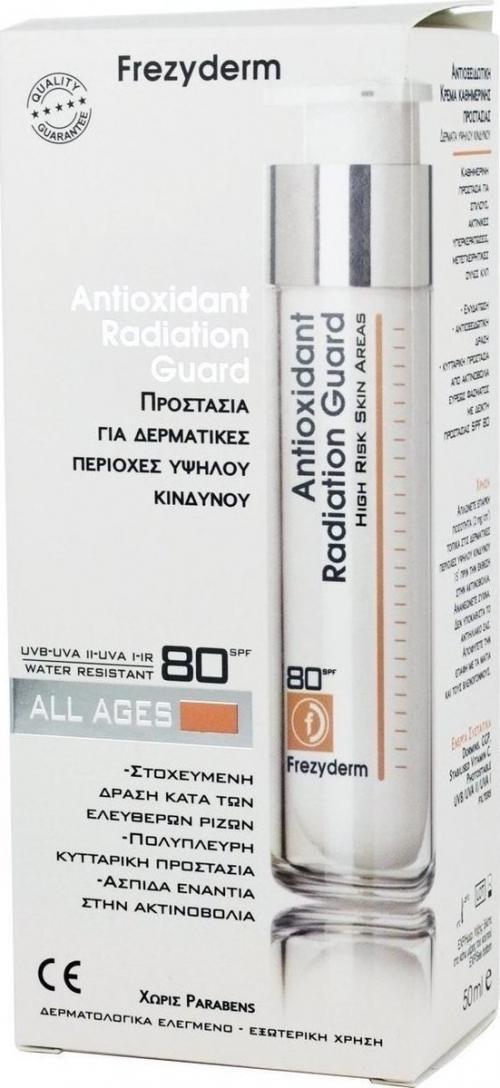 Antioxidant Radiation Guard SPF80 50ml