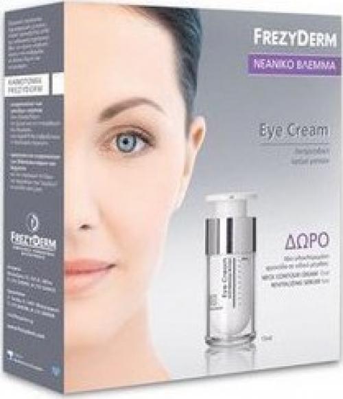 Frezyderm Eye Cream 15ml + Neck Contour Cream 15ml + Revitalizing Serum 5ml