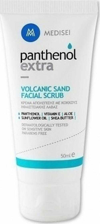 Volcanic Sand Facial Scrub 50ml