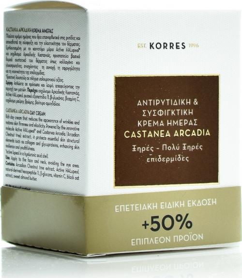 Επετειακη Εκδοση 50% Επιπλέον Προϊόν, Καστανιά Αρκαδική Αντιρυτιδική Κρέμα Ημέρας Ξηρές/Πολύ Ξηρές, 60ml