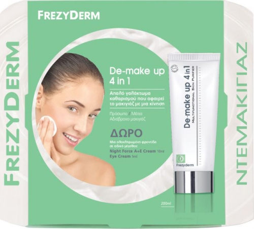 FREZYDERM DE MAKE UP 4 IN 1, 200ml