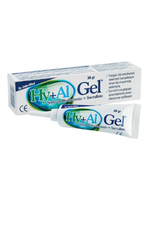 Hy + Al gel Επούλωση μαλακών ιστών στοματικής κοιλότητας   30gr