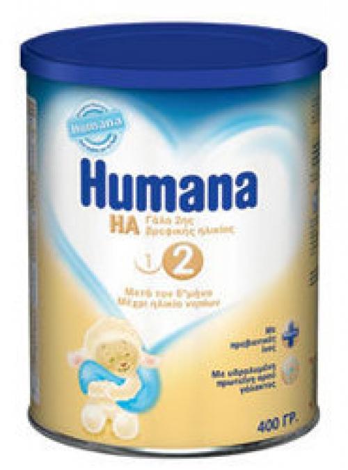 HUMANA - HA 2 400GR Μετά τον 6 μήνα.Μέχρι ηλικία νηπίων