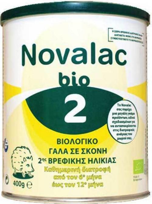 Bio 2 Βιολογικό γάλα σε σκόνη 2ης βρεφικής ηλικίας απο τον 6ο έως τον 12ο μήνα - 400gr