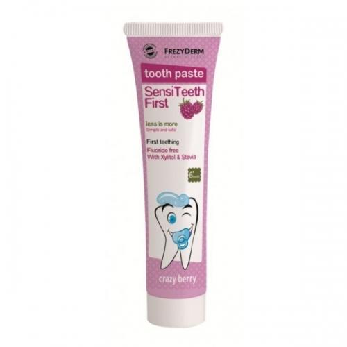 Frezyderm Sensiteeth First Toothpaste,40ml