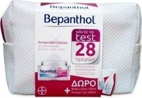 Bepanthol Αντιρυτιδική Κρέμα Για Πρόσωπο-Μάτια-Λαιμό 50ml & Δώρο Αφρόλουτρο 200ml & Γαλάκτωμα Σώματος 100ml