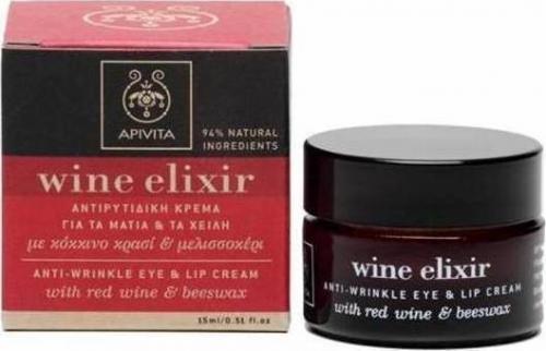 Wine Elixir Αντιρυτιδική Κρέμα Ματιών & Χειλιών με Κόκκινο Κρασί & Μελισσοκέρι 15ml