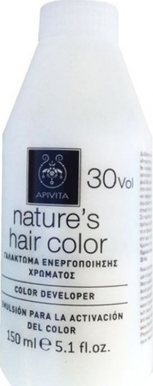Apivita Nature's Hair Color Professional 30 Volume Γαλάκτωμα Ενεργοποίησης Χρώματος 150ml