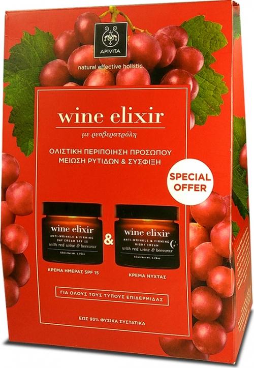 Wine Elixir Day Cream SPF15 & Wine Elixir Night Cream