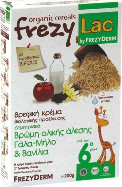 Βρώμη Ολικής Άλεσης με Γάλα, Μήλο και Βανίλια 200 gr
