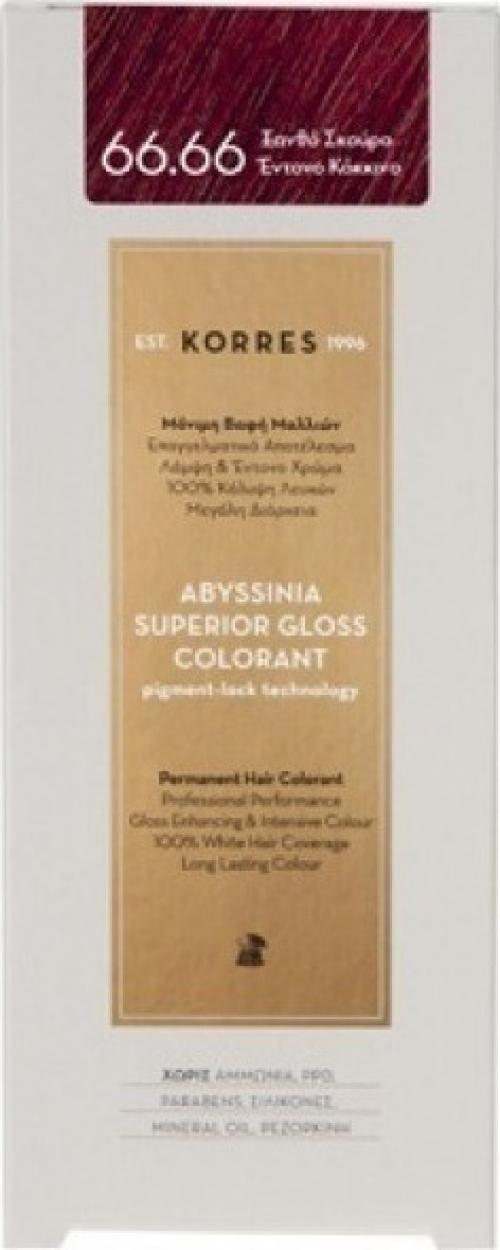 Abyssinia Superior Gloss Colorant 66.66 Ξανθό Σκούρο Έντονο Κόκκινο