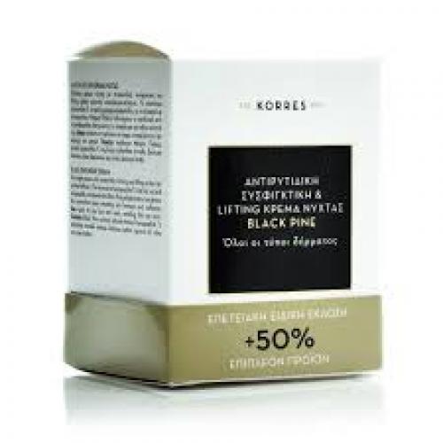 Μαύρη Πεύκη Αντιρυτιδική Συσφιγκτική Κρέμα Νύχτας Για Όλους Τους Τύπους Δέρματος Επετειακή Έκδοση +50% Προϊόν 60ml