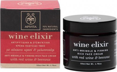 Wine Elixir Αντιρυτιδική & Συσφιγκτική Κρέμα Πλούσιας Υφής με Κόκκινο Κρασί & Μελισσοκέρι 50ml