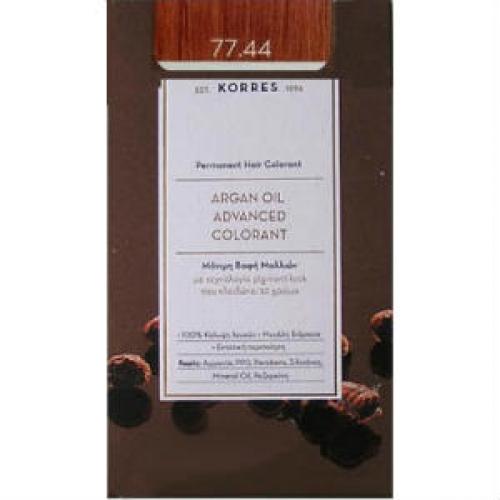 Advanced Colorant Μόνιμη Βαφή KORRES Argan oil 77.44, Μαλλιών Ξανθό Έντονο Χάλκινο 50ml