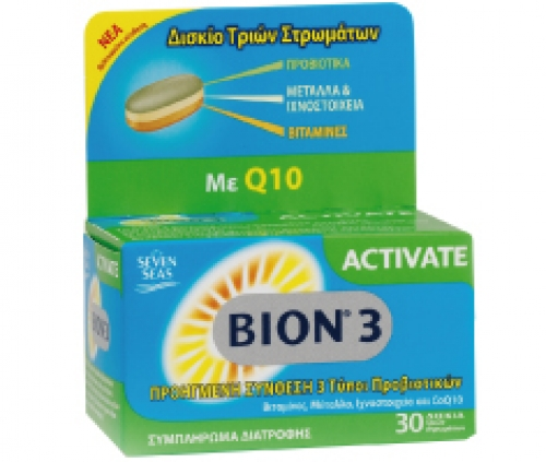 BION 3 Activate , 30 δισκία : Διατηρεί την ισορροπία της εντερικής χλωρίδας και ενισχύει την άμυνα του οργανισμού