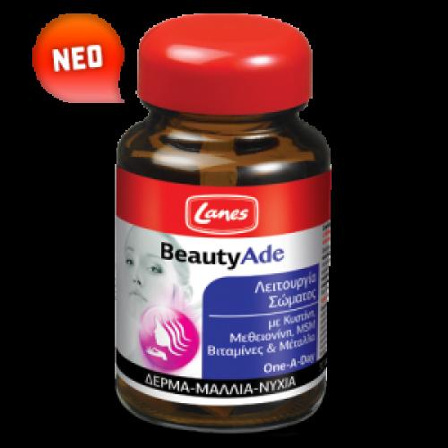 BeautyAde με Κυστίνη,Μεθειονίνη,MSM,Βιταμίνες & Μέταλλα,30 ταμλπέτες