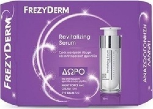 FREZYDERM REVITALIZING SERUM 30ML ΔΩΡΟ NIGHT FORCE A+E CREAM 10ML & EYE BALM 5ML