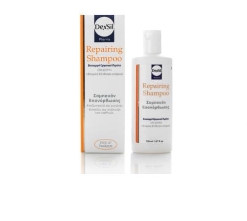 Repairing Shampoo Σαμπουάν Επανόρθωσης 150ml