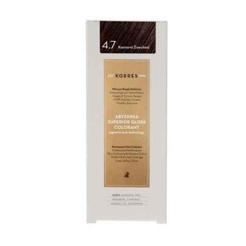 Abyssinia Superior Gloss Colorant 4.7 Καστανό Σοκολατί