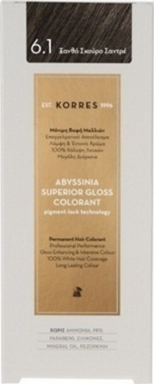 Abyssinia superior gloss coloran No 6.1 Ξανθό Σκούρο Σαντρέ 50ml