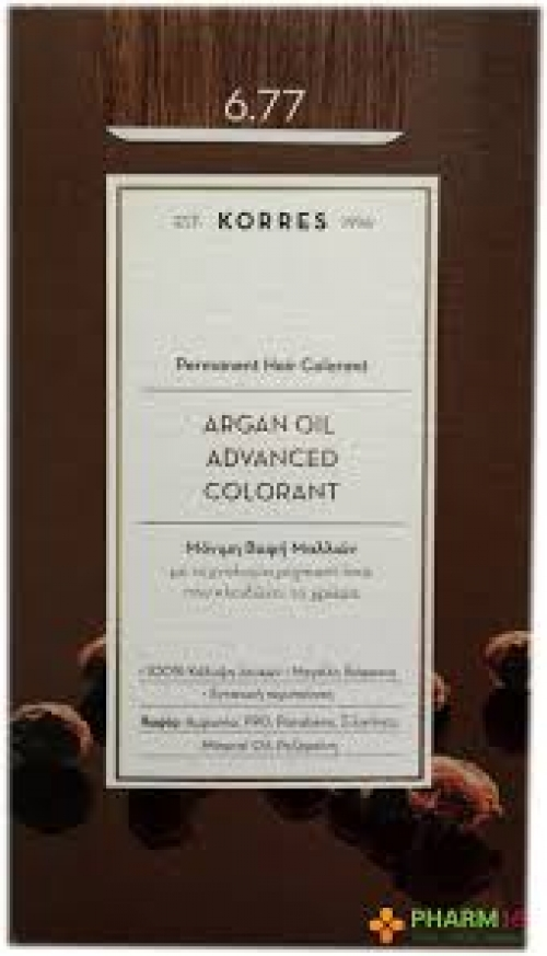 Argan Oil Advanced Colorant 6.77 Πραλίνα 50ml