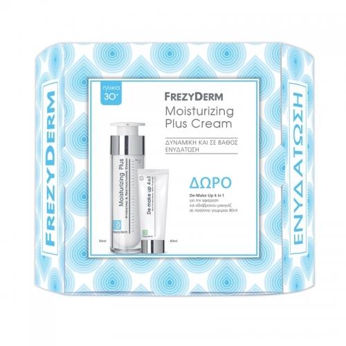 Frezyderm Moisturizing Plus Ενυδατική κρέμα προσώπου & λαιμού για ηλικίες (30+) 50ml+Δώρο De make up 80ml