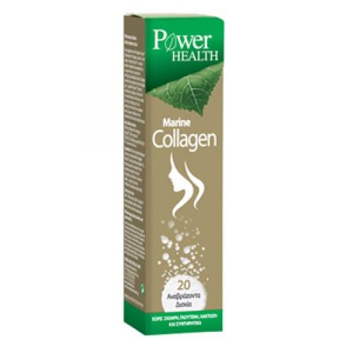 POWER Collagen 20 Αναβράζοντα  Δισκία,Χωρίς Ζάχαρη,Λακτόζη Και Συντηρητικά
