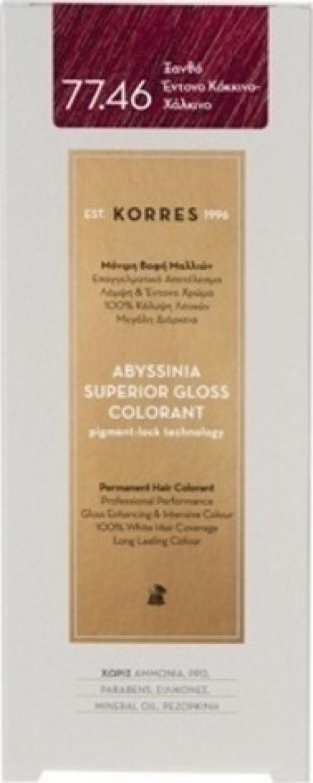 Abyssinia Superior Gloss Colorant 77.46 Ξανθό Έντονο-Κόκκινο Χάλκινο