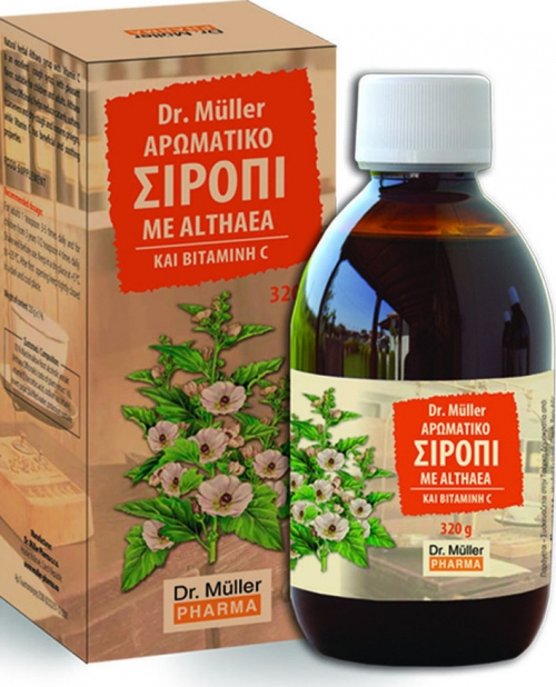Pharma Syrup Althea and Vitamin C 320gr