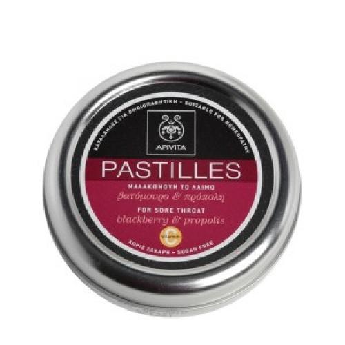 Παστίλιες Παστίλιες για με Βατόμουρο & Πρόπολη 45gr