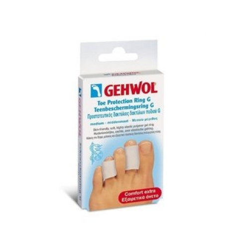 GEHWOL Toe Protection Ring.G SMALL 2 TEM