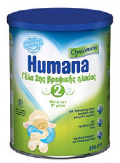HUMANA- 2 Optimum 350gr Μετά τον 6 μήνα