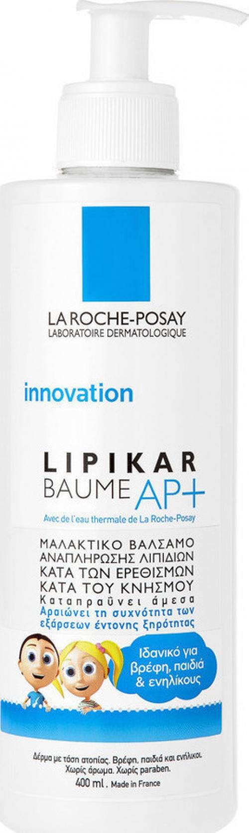 La Roche Posay Lipikar Baume AP+ Pump 400ml