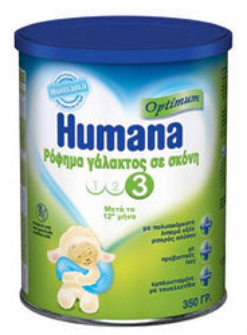 HUMANA - 3 Optimum μετά τον 12ο μήνα - 350gr